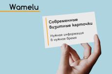 Разработаю дизайн флаера, листовки 19 - kwork.ru