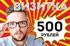 Разработаю макет билборда для наружной рекламы 3х6 м 19 - kwork.ru