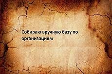 Исправляю ошибки по тексту 22 - kwork.ru