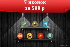 Сделаю оформление сообщества вконтакте 11 - kwork.ru