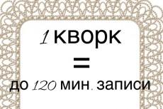 добавлю 150 товаров 3 - kwork.ru