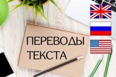 Создам аватарку и баннер для группы в соц.сетях 14 - kwork.ru