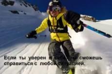 Переведу видео с английского на русский язык 25 - kwork.ru