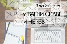 Заполню карточки товаров в интернет-магазине 6 - kwork.ru