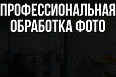 Превью для вашего видео YouTube. 2 варианта 23 - kwork.ru