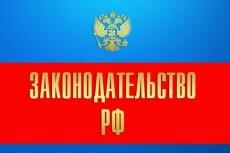 переведу русский текст на иностранные языки и наоборот!!! 5 - kwork.ru