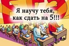 Наберу текст с аудио/видео/скана или фото 5 - kwork.ru