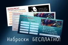 обработаю 10 фотографий + 2 в подарок 22 - kwork.ru