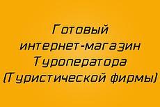 Готовый сайт для Строительных организаций, бригад 20 - kwork.ru