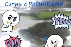 Корректировка текста 3 - kwork.ru