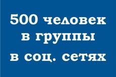 Создание сайта на Wix 3 - kwork.ru