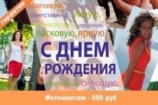 сделаю анимацию логотипа, видео ролик 4 - kwork.ru