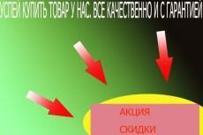 сделаю арт из вашей фотографии 4 - kwork.ru