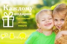 Профессиональная ретушь фото 13 - kwork.ru