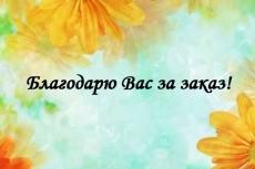 составлю Заявление о включении в реестр требований кредиторов 5 - kwork.ru