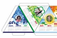 Сделаю три календаря 2017 год 11 - kwork.ru