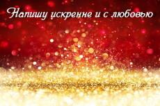 Качественные тексты на тему обустройства дома 10 - kwork.ru