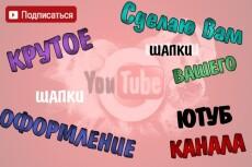 Дам вам 1 лицензию майнкрафт с полным доступом на сайт mojang 6 - kwork.ru