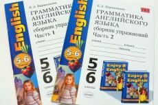 Профессиональный перевод с английского на русский 5 - kwork.ru
