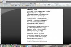 Сделаю оформление канала на ютубе 23 - kwork.ru