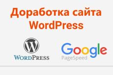 напишу текст для людей 8 - kwork.ru