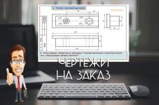 Сделаю 3 варианта логотипа.  Исходные файлы логотипов бесплатно 12 - kwork.ru