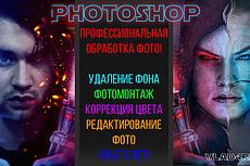 Монтаж и обработка видео любой сложности. YouTube, VK, Instagram 11 - kwork.ru