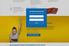 Доработаю сайт WordPress 12 - kwork.ru