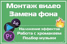 Обложка группы ВК. 2 варианта обложки группы вконтакте 23 - kwork.ru