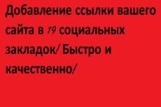 Качественная ручная email -рассылка. 250 писем 8 - kwork.ru