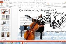 размещу рекламное объявление в 100 различных тематических группах соц. сетей 5 - kwork.ru