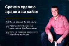 Доработаю сайт на cms MODx 7 - kwork.ru