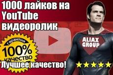 Добавим подписчиков из Вашего города 5 - kwork.ru