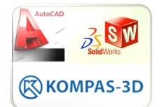 Создам 3D модель/чертёж в компасе 5 - kwork.ru