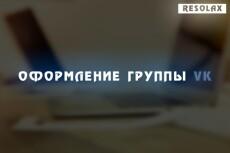 Сделаю дизайн сайта 25 - kwork.ru