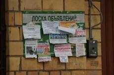 Помогу подобрать фильм, сериал 7 - kwork.ru