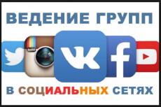 Напишу для Вас 4.5 тысячи знаков качественного и уникального контента 20 - kwork.ru