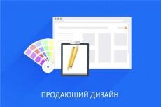сайт-визитка 5 - kwork.ru