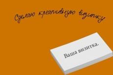 Переведу текст в электронный вид 3 - kwork.ru