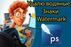 Аккаунты Yandex почта 20 аккаунтов yandex. RU 7 - kwork.ru
