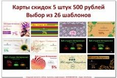 Ваша упаковка товара - 5 упаковок 52 - kwork.ru