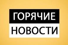Напишу описания сюжетов фильмов, ток-шоу, мультфильмов и прочих медиа-проектов 3 - kwork.ru