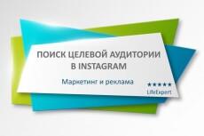 Необходимые инструменты для заработка в Интернете 6 - kwork.ru