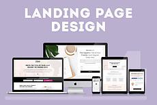Создам дизайн для Landing Page 29 - kwork.ru