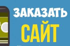 Создам сайт на Joomla за 5 дней 15 - kwork.ru