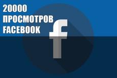 WEB 2. 0 Ссылки с трастовых сайтов 50 ссылок 19 - kwork.ru