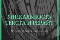 Оформление группы ВК и FB 15 - kwork.ru