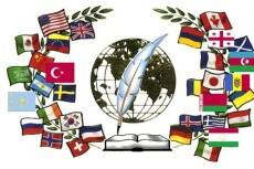 Литературный перевод с Немецкого на Русский 12 - kwork.ru