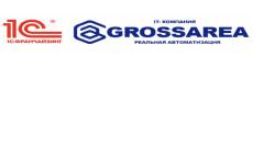 Разработка и программирование 1С отчетов, обработок 1С и конфигураций 11 - kwork.ru
