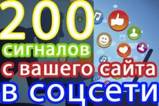 Дизайн YouTube канала 5 - kwork.ru